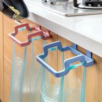 Portable Garbage Bag And Multipurpose Rack - One Piece