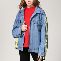 Ribbon Stitching Long Sleeve Denim Female Jackets - Blue