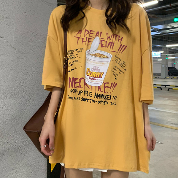Backless Printed Round Neck Loose T-Shirt - Yellow