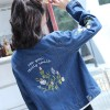 Jeans coat Thread Embroidered Casual Short Jacket - Blue