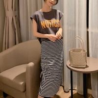 Round Neck Top With Striped Skirt Two Pieces Casual Suit