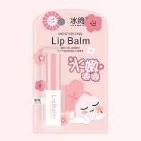 Colorless Anti-cracking Moisturizing Lip Balm - Light Pink