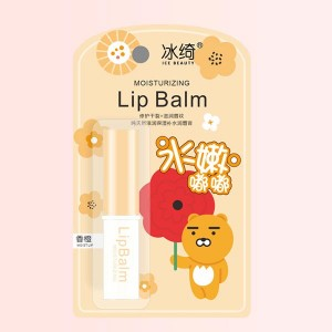 Colorless Anti-cracking Moisturizing Lip Balm - Yellow Gold
