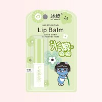Colorless Anti-cracking Moisturizing Lip Balm - Green