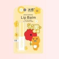 Colorless Anti-cracking Moisturizing Lip Balm - Yellow
