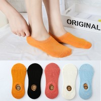 Plain Toe Cover Cotton Casual Five Pair Socks