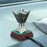 Car Incense Electric Bakhoor - Silver