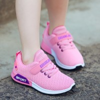 Breathable Solid Color Kids Casual Shoes - Pink