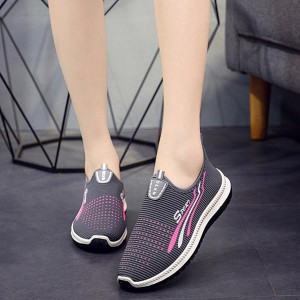 Non-slip Soft Bottom Breathable Mesh Canvas Shoes - Gray