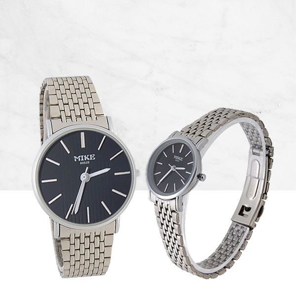 Black Dial Silver Stainless Couple Analogue Watches
